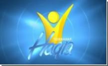 Телеканал Надія провел опрос в Черновцах