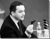 Депутат предложил наказание для родственников террористов