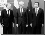 Украина может стать главной темой саммита Россия – ЕС