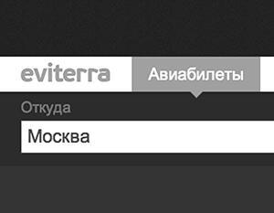 СК раскрыл в Москве мошенничество с авиабилетами