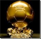 """Скандал вокруг """"Золотого мяча"""": за Роналду голосовали по просьбе сверху"""