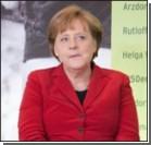 Меркель получила травму на лыжной трассе в Швейцарии. ФОТО