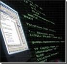 Вирус, похитивший данные 110 млн банковских карт, написал российский подросток
