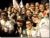 В Бразилии слет следопытов собрал 35 тысяч молодых христиан