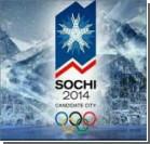 Стартовал третий этап продажи билетов на зимнюю Олимпиаду