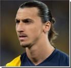 Ибрагимович признан автором самого красивого гола 2013 года. Видео