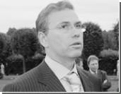 Франция согласилась выдать экс-министра финансов Подмосковья