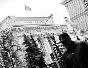 Эксперты опровергли угрозу кризиса ликвидности в России