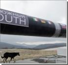 """Евросоюз и Россия провалили переговоры по """"Южному потоку"""""""