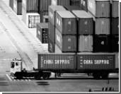 Китай захватил лидерство в мировой торговле