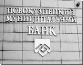 Центробанк продолжил чистку банков в новом году