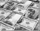 Названы самые надежные мировые валюты