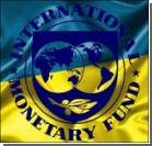 МВФ: Экономика Украины крайне уязвима