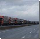 Россия снова закрывает границу для украинских грузов