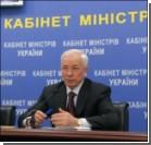 """Азаров обещает целый год """"носить на руках"""" производителей и бизнесменов"""