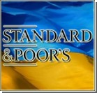"S&P понизило рейтинг Украины до ""негативного"" из-за столкновений"