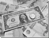 Экономисты: Доллар может вырасти до 35 рублей и выше