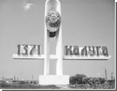 Давос: России стоит брать пример с Ульяновска и Калуги