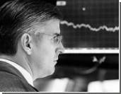 Россия ищет путь, чтобы догнать мировую экономику