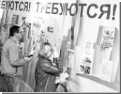Экономисты рассказали, что ждет Россию в 2014 году