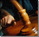 """Пожар на """"Хартроне"""": суд постановил задержать руководителя ювелирной фабрики"""