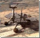 Близ марсохода Opportunity появился загадочный камень. Фото
