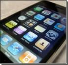 Три секретные функции мобильников, о которых вы должны знать