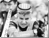 Названо имя биатлонистки, исключенной из сборной за допинг