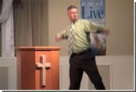 Пастор рассказал об использовании физической силы для приобщения к вере