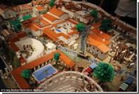 Австралиец воссоздал Помпеи из конструктора Lego