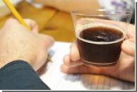 В США начнут производить пиво из сточных вод
