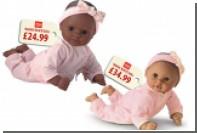 Торговую сеть обвинили в расизме из-за цен на кукол с разным цветом кожи