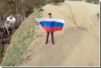 Тимати арестовали в США за российский флаг