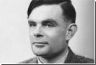 Блокнот взломавшего нацистский код Энигма криптографа выставят на торги