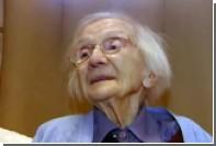 Старейшая жительница Шотландии раскрыла секрет долголетия