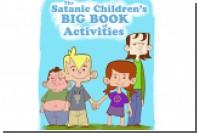 Школьникам во Флориде раздали сатанинские книжки-раскраски