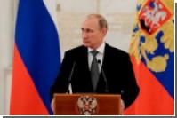 Путин рассказал о выходе России из кризиса
