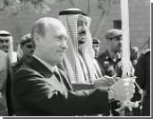 Что ждать России от нового саудовского короля