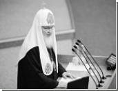Патриарх сложил пять ключевых элементов русской цивилизации