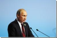 Путин поздравил с Новым годом мировых лидеров