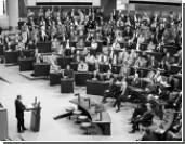 «Немецкий народ заставляют идти по пути Третьего рейха»