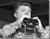 Зачем Путин призывает Порошенко остановить войну?