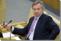 Пушков предложил принять в Европе закон по защите чувств верующих