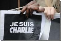 Сообщница парижских террористов покинула Францию