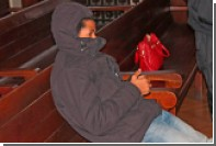 Прокуратура Болгарии подтвердила арест сообщника братьев Куаши