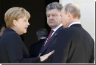 После разговора с Порошенко Меркель позвонила Путину