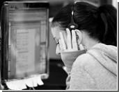 Эксперты оценили уязвимость российских сайтов знакомств