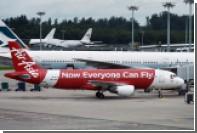 AirAsia пригрозили лишением лицензии