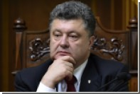 Киев попросит ЕС усилить давление на Россию