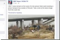 В США десять человек погибли в результате падения тюремного автобуса с эстакады
